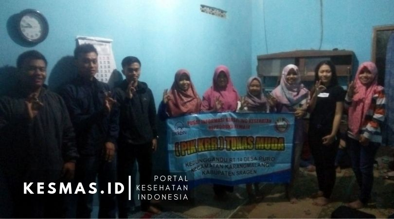PIK KRR Tunas Muda Desa Puro Karang Malang Sragen